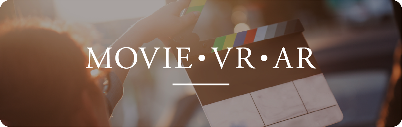 Movie・VR・AR